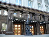General court - Chelyabinsk — Stockfoto
