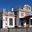 Old imperial pavilion in Nizhniy Novgorod Railway Station — Stock Photo