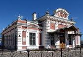 Old imperial pavilion in Nizhniy Novgorod Railway Station — Stock Photo