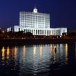 Постер, плакат: House of government of Russian Federation