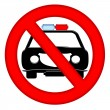 No Police Cars Allowed - Stock Photo