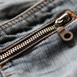 Jeans zipper close up - Stock Photo