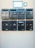 Mail box — Stock Photo