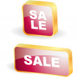 Set of sale labels. Great collection. — Stock Vector #3074467