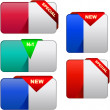 Set of sale labels. Great collection. — Stock Vector #3074572
