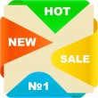 Set of sale labels. Great collection. — Stock Vector