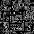 OFFICE. Seamless vector pattern with word cloud. — Stock vektor