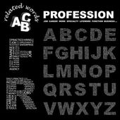 PROFESSION. Word collage on black background. — Stock Vector