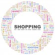 SHOPPING. Word collage on white background — ベクター素材ストック