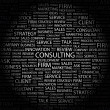 Stock Vector: CONSULTING. Word collage on black background.