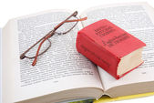 Small dictionary — Stock Photo