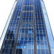 Stockfoto: High rise office building