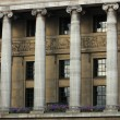 Stock Photo: Nottingham council house