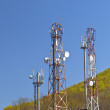 Towers with aerials of cellular - Stock Photo