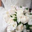 The wedding bouquet — Stock Photo