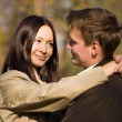 Young couple in love — Stock Photo