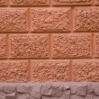 Texture of old brick building — Stock Photo