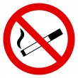 no smoking sign — Vettoriali Stock