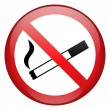 No Smoking Sign Button — Stock Photo #3166544