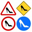 Stock Vector: Female Shoe Signs