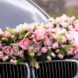 Wedding car — Stock Photo #3081477