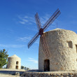 Alcublas windmills - Spain — Stock Photo