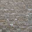 Stone Wall — Stock Photo #2745435