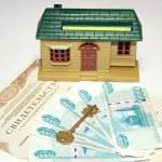 Russian money, the key — Stock Photo