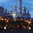 Stock Photo: Beautiful nightly kind on Moscow