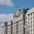 A fragment of beautiful building is in Moscow — Stockfoto