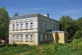 Een prachtige eeuwenoude huis is in perm stad — Stockfoto