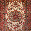 Background Turkish silk carpet - Stock Photo