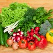 Mix of fresh vegetables — Stock Photo