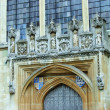 Stock Photo: Magdalen College: Entrance