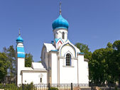 Oriental white Church — Stock Photo