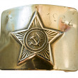 Army buckle — Stock Photo
