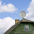 satellite dish — Stock Photo