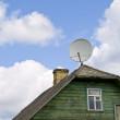 Satellite dish — Stock Photo #2952562