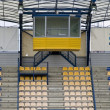 Stadium cabine - Stock Photo