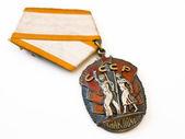 Medal zsrr — Zdjęcie stockowe