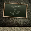 Back to school! - Stock Photo