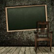 Royalty-Free Stock Photo: Vintage classroom