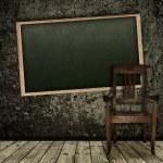 Vintage classroom — Stock Photo #3262338