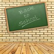 Stock Photo: Back to school!