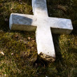 Graveyard cross - Stock Photo