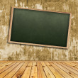 School interior — Stock Photo