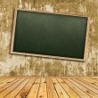 Stock Photo: School interior