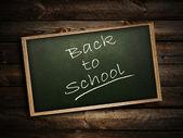 Tillbaka till skolan! — Stockfoto