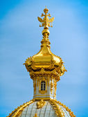 Dome of the palace — Stock Photo