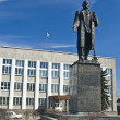 Постер, плакат: Lenin The monument in the Alexandrov city Russia